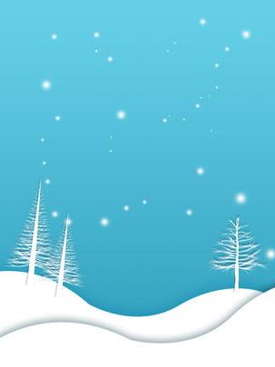 눈이 종이 바람을 자른다 , 눈, 눈송이, 화이트 배경 이미지