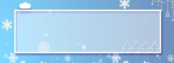 雪仗雪花冬季唯美雪花冬季背景, 雪仗, 雪花, 冬季 背景圖片