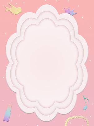 柔色背景粉色化妝魔鏡簡約背景 , 粉色, 柔色背景, 作品顏色 背景圖片