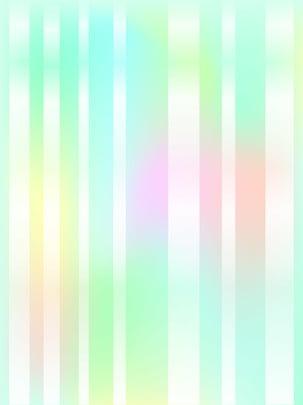 नरम रंग न्यूनतावादी काल्पनिक मीठा रंगीन पृष्ठभूमि , नरम पृष्ठभूमि, सरल, सपना पृष्ठभूमि छवि
