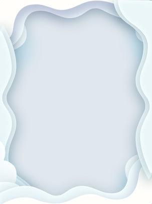 柔らかい色紙カット普遍的な背景 , やわらかい色, ペーパーカット, 一般目的 背景画像