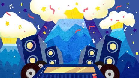 साउंड म्यूजिक स्टेज ब्लू कार्टून बैकग्राउंड, ध्वनि, संगीत, पृष्ठभूमि पृष्ठभूमि छवि