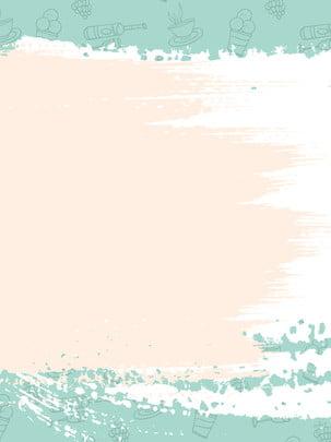 スプラッシュインクシンプルな漫画ペン塗装3色の背景 , 単純な, 簡潔, しぶきインク 背景画像