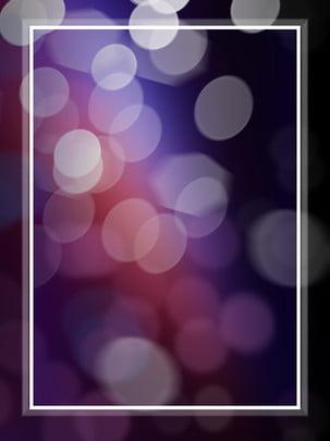 spot def light tím glare bar nền , Tại Chỗ, Điểm Làm Mờ, Màu Tím Ảnh nền