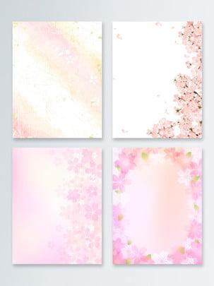 春と風の桜の美しい背景 , 春, ゼファー, さくら 背景画像