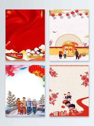 Lễ hội mùa xuân minh họa poster nền Lễ Hội Mùa Hình Nền
