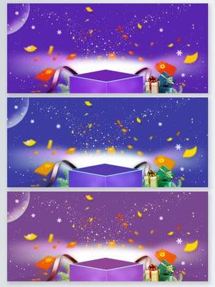 Festival de primavera roxo moda gradiente fundo banner caixa presente Festival Da Primavera Imagem Do Plano De Fundo