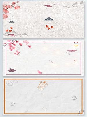 春旅行ツアーボードの背景 , 旅行する, 春, 単純な 背景画像