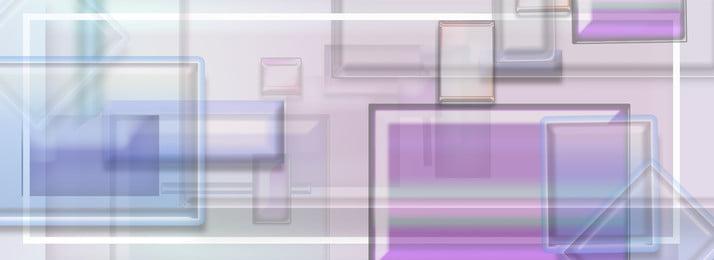 スクエアパターンブルーパープルグラデーション 広場 ビジネス 家具 パターン 展望 かっこいい 広場 長方形 ブルー 紫色 テクノロジー 未来 デザイン バックグラウンド スクエアパターンブルーパープルグラデーション 広場 ビジネス 背景画像