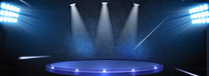 ステージクールなバナーの背景, ステージ, かっこいい, スポットライト 背景画像