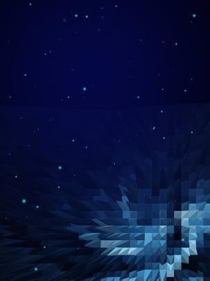 Starry trừu tượng xoắn ra nền poster huyền bí Màu Xanh Bầu Hình Nền