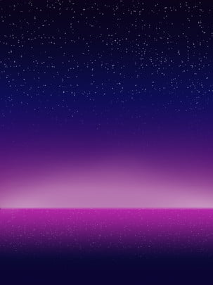 starry dark blue purple aesthetic space background , Starry Sky, Dark Blue, Deep Purple Background image