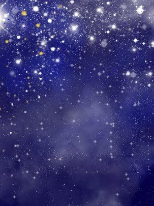 starry सुरुचिपूर्ण विज्ञापन पृष्ठभूमि , साहित्य और कला, फ़ैशन, विज्ञापन की पृष्ठभूमि पृष्ठभूमि छवि