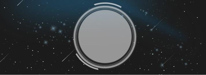 Starry भविष्य की प्रौद्योगिकी बैनर पृष्ठभूमि तारों वाला आकाश भविष्य बैनर व्यापार आकाश पृष्ठभूमि छवि