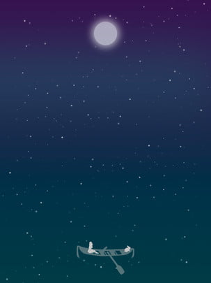 तारों का चाँद जहाज लड़की खरगोश झील सरल दो पृष्ठभूमि , तारों वाला आकाश, चन्द्रमा, पात्र पृष्ठभूमि छवि