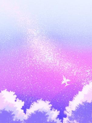 तारों से आकाश विमान आकाशगंगा काल्पनिक पृष्ठभूमि , तारों वाला आकाश, आकाश, विमान पृष्ठभूमि छवि