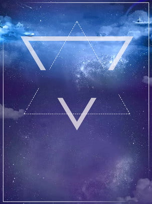 starry technology sense triangle also poster background , Starry Sky, Technological Sense, Triangle Background image