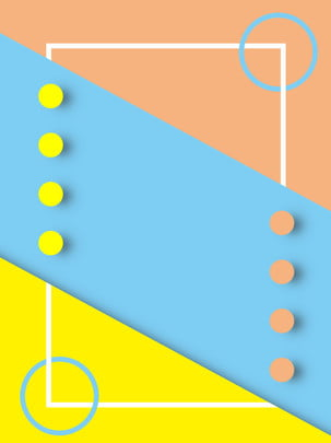stitching color block fashion background , Splice, Color Block, Simple Background image
