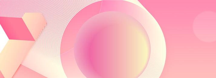 時尚粉色banner背景 創意 矩形 粉色背景圖庫