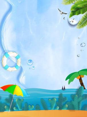 Verão praia mar parasol coqueiro petrel waterdrops poster Verão Praia Mar Imagem Do Plano De Fundo