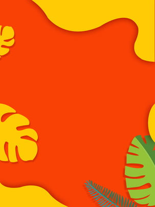 summer cartoon tropical leaves style propaganda poster background , Cartoon Leaves, Red-yellow Background, Poster Background image