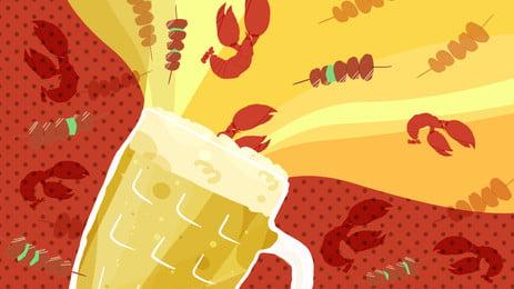 夏日酷飲啤酒小龍蝦冰爽一夏背景, 夏日, 夏季, 插畫背景 背景圖片