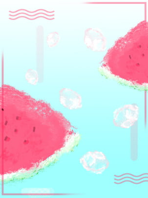 summer fresh iced watermelon background illustration , Summer, Fresh, Ins Wind Background image