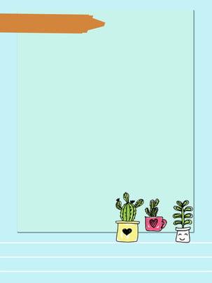 Summer hand drawn cactus background illustration , Summer, Hand Painted, Cactus Background image