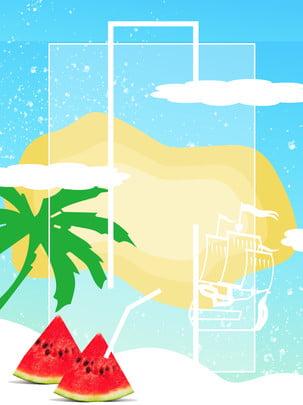 夏季島嶼清涼西瓜背景 , 夏季, 海邊, 島嶼 背景圖片