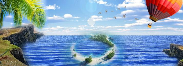 夏の島海ココナッツツリー熱気球水平バナー, 夏, 島, 海 背景画像