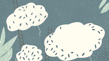 夏日簡約白色梯子背景圖, 白色, 綠植, 樹葉 背景圖片