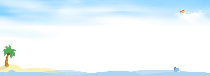 夏の小さな明確なバナーの背景 夏 小さい明快さ 青い空と白い雲 夏 海 夏の小さな明確なバナーの背景 夏 小さい明快さ 背景画像