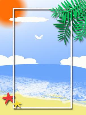 夏季旅游海邊清爽背景 , 夏季, 海邊, 清爽 背景圖庫