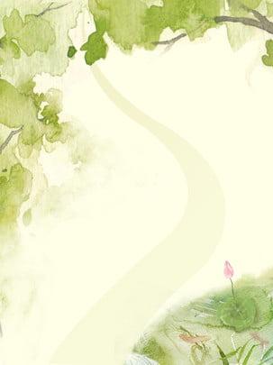 夏の木、池、蓮、水彩背景イラストの下 , 夏, 水彩画, 猛暑 背景画像