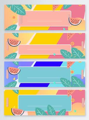 夏の休暇ピンクの色スイカの元素bannerの背景 , Buner, Psd, 元素 背景画像