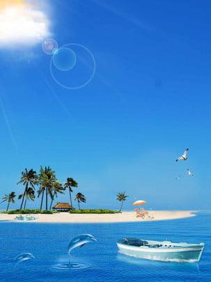 summer vacation seaside beach background illustration , Summer, Sunlight, Beach Background image