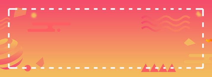 夕焼けグラデーション波状の丸い三角形の点線, 夕焼け, グラデーション, 波 背景画像
