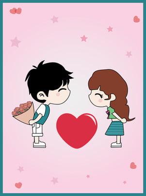 Tanabata phim hoạt hình chàng trai cô gái minh họa Poster Ngày Lễ Hình Nền