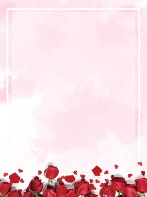 七夕淡雅玫瑰背景 七夕 情人節 玫瑰 花瓣 粉色 愛情 感覺 乾淨 淡雅 背景 典雅 , 七夕, 情人節, 玫瑰 背景圖片