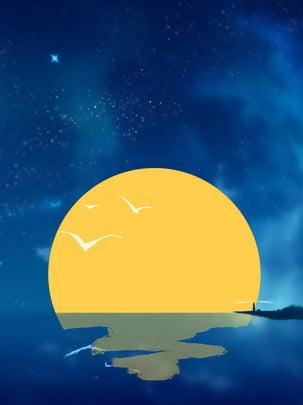 tanabata trăng tròn lãng mạn vẽ tay minh họa nền , Tanabata, Ngày Lễ Tình Nhân, Trăng Tròn Ảnh nền