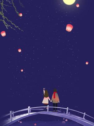 Tanabata bầu trời đầy sao Tanabata Bầu Trời Hình Nền