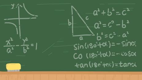 先生の日黒板教室バナー背景素材 数学クラス 黒板 単純な 背景画像