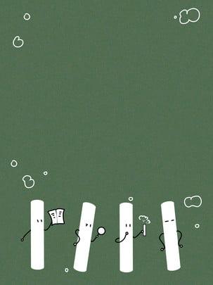 Ngày của giáo viên phim hoạt hình phấn cloud line white dark green Ngày Nhà Giáo Hình Nền