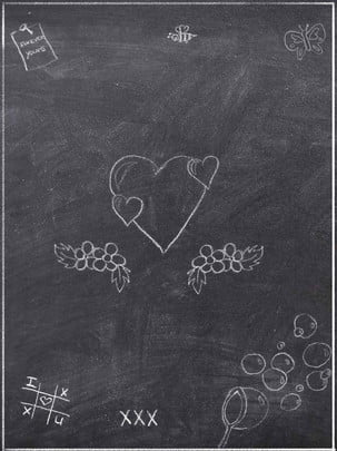 teachers day chalk brush blackboard background , Black, Chalk Brush, Blackboard Background image