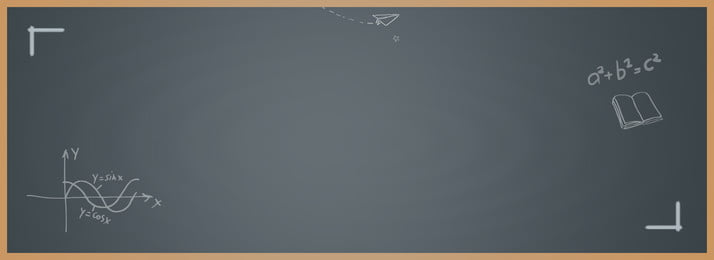 Teachers Day Minimalistic Blackboard Background, Teachers Day, School Season, Blackboard, Background image