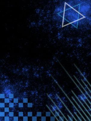 टेक काले तारों वाला आसमान , विज्ञान और प्रौद्योगिकी, तारों वाला आकाश, नीला पृष्ठभूमि छवि