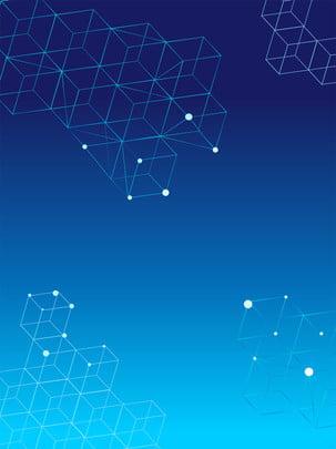 टेक्नो सरल नीले वर्ग संरचना ढाल पृष्ठभूमि , तकनीकी पृष्ठभूमि, सरल, नीला पृष्ठभूमि छवि