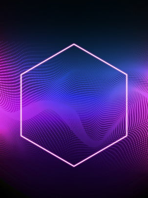 technological sense hexagonal glare background , Technology, Technological Sense, Glare Background image