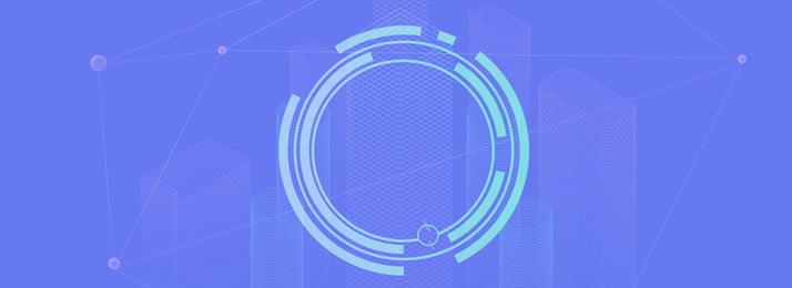 技術ミニマリストグラフィック技術の背景 テクノロジー ブルーパープル 技術ビル 単純な テクノロジー ブルーパープル 技術ビル 背景画像