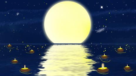 biển năm mới của trung quốc nổi lên trong mặt trăng sáng và đèn lá sen cầu nguyện cho nền, Biển Dâng Trăng Sáng., Bầu Trời đầy Sao, Tết Trung Thu Ảnh nền